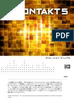 Kontakt 5 Application Reference Japanese.pdf