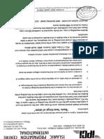 IPCI Correspondence Course Test