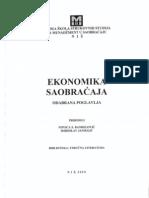 ekonomika saobracaja knjiga