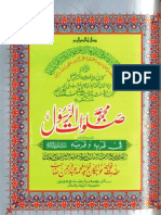 Majmua Salat Ul Rasool Volume 27th