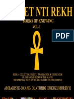 Arkhet Nti Rekh Book Cover