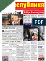 Staatskrant mei 2013 p16