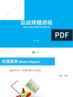 Carat Media NewsLetter 686 Report