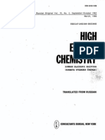 Electrical Conductivity of Plasma Polymer Film During Deposition in Gas Discharge 1985-86 g Vinogradov
