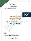 Drilling Well Engineering_KICK