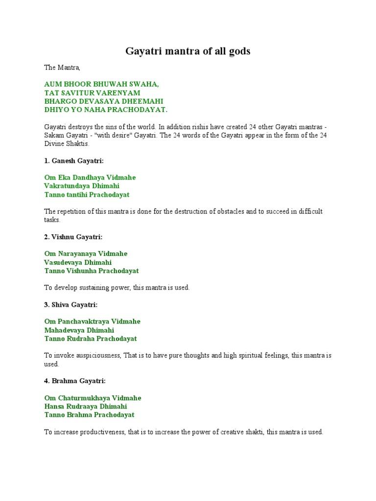 Varuna mantra pdf
