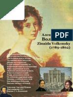 Зинаида Александровна Волконская Zinaida Volkonsky (1789-1862)