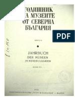 Godisnik N VI 1981