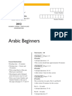 2012 Hsc Exam Arabic Beginners