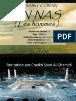 Tafsir Sourate an-Nass (Les Hommes)