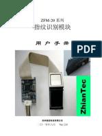 Finger Print Adafruit ZFM 206