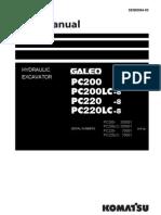 Shop PC 200-8