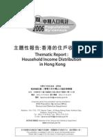 HK census 2006