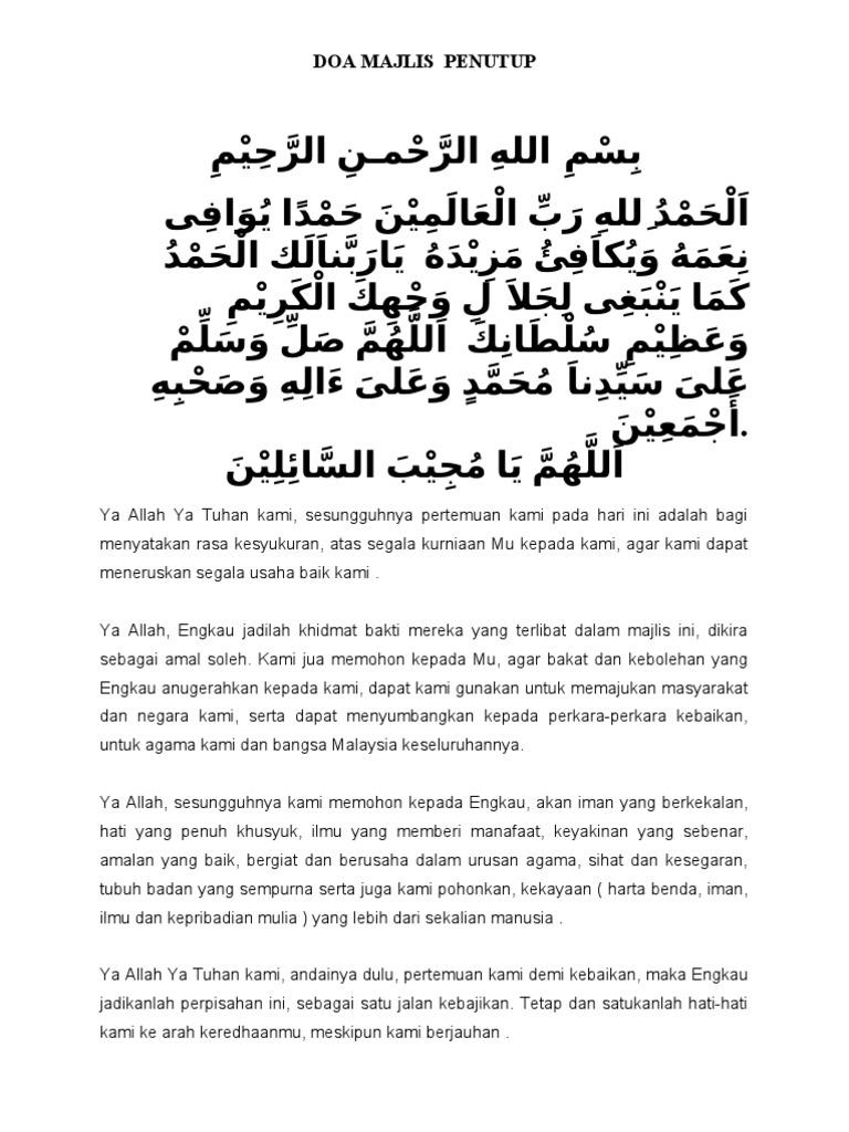 Doa Majlis Penutup Pendek