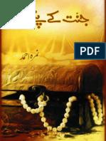 Paras Novel By Umera Ahmed Pdf