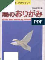 Flying Bird Origami (Soratobu Tori No Origami) - Yoshihide Momotani