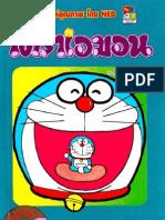 02 Doraemon