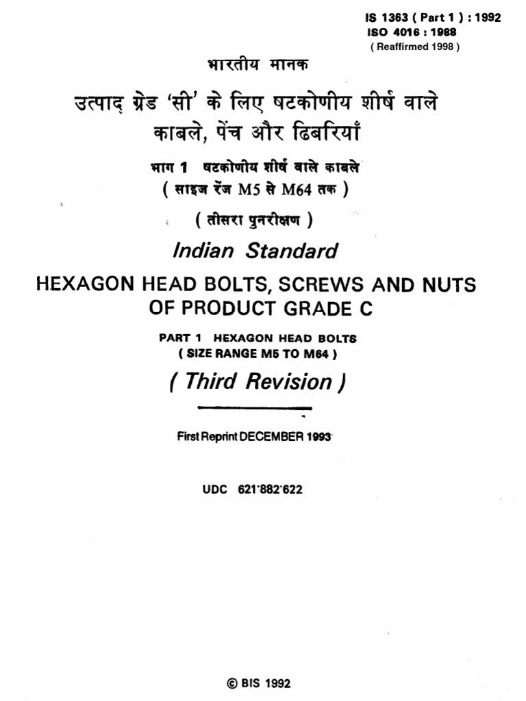 Indian standard is 1363part11992 screw nut hardware keyboard keysfo Choice Image