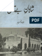 Sunday Old Book Bazar, Karachi-12 May 2013-Rashid Ashraf