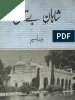 Sunday Old Book Bazar, Karachi-12 May 2013-Rashid Ashraf