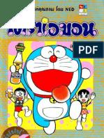 30 Doraemon