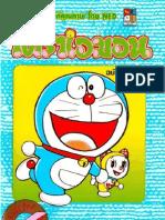 21Doraeon.pdf