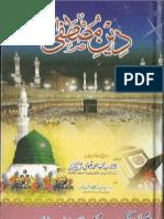 Deen e Mustafa by Syed Mehmood Ahmad Rizvi