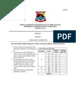 Physics Paper 2 f5 Mid Year 2013