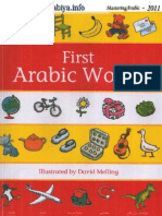 First Arabic Words 2011