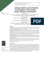 ADV. PAPER.pdf