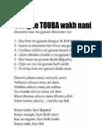 Diwaxi Seigne Touba