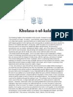 yusuf_nebhani_-_khulasetul_-kalem