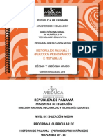 Historia de Panama I 10-11-2013