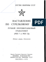 Russian RPG-7 Manual