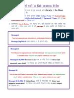 ExamForm Instruction 2013
