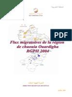 Flux migratoires  de la région de Chaouia Ouardigha RGPH 2004, Juillet 2009