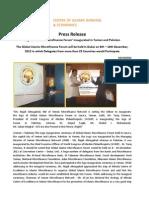 Press Release on Logo of 'Islamic Microfinance Forum' inaugurated