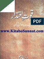 Quwwat e Iqtidar Aik Jadeed Muashrti Tajzia