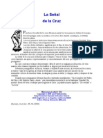 senial_cruz