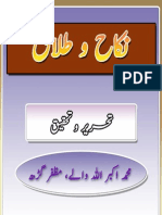 Nikkah Talaq, Web Version