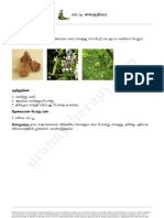 Patti Vaithiyam PDF