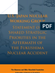 U.S.-Japan Nuclear Working Group