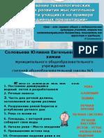 конференция ВПМТ