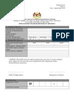 DGTA-REG 1 Aircraft Registration Form
