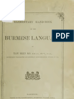 Burmese - Eng Dict