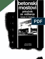 Betonski Mostovi Nebojsa Mojsilovic