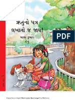Ritu's Letter Gets Longer - Gujarati