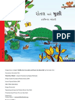 Sniffles the Crocodile and Punch, The Butterfly - Gujarati