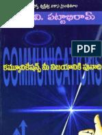 Communications BVPatthabhiram