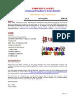 School Year 2008-2009 Issue 3